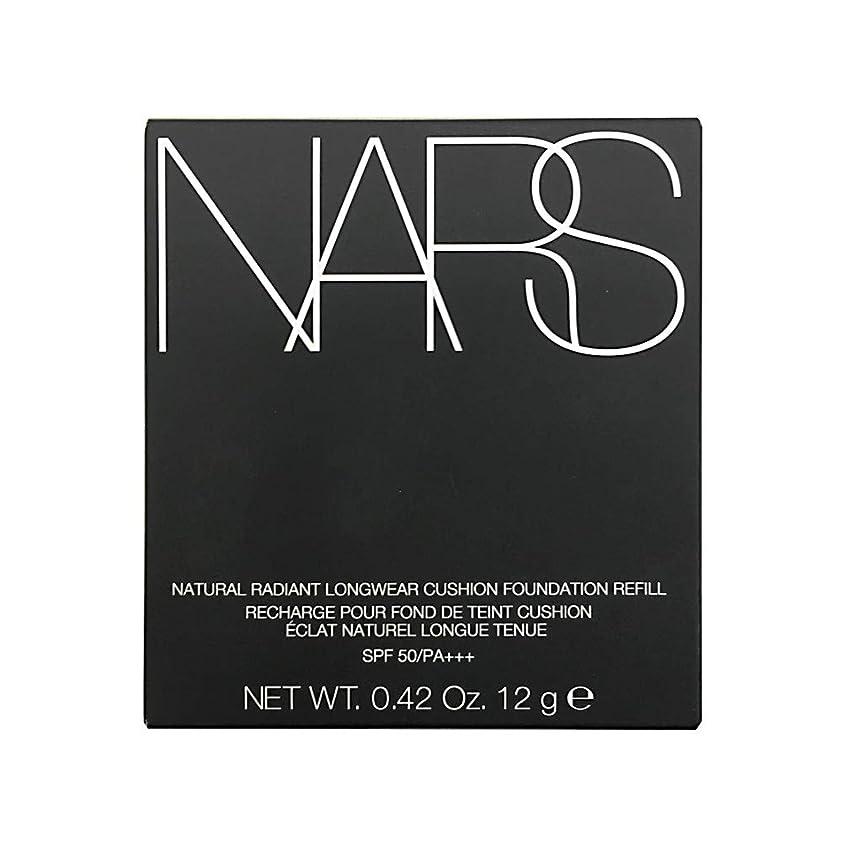 ドラッグトン頻繁にナーズ/NARS ナチュラルラディアント ロングウェア クッションファンデーション(レフィル)#5877 [ クッションファンデ ] [並行輸入品]