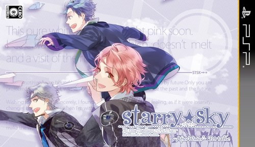 Starry☆Sky~After Winter~Portable 通常版 - PSP