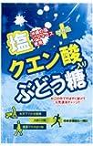 大丸 塩クエン酸入りぶどう糖 (2g×20入)×10袋