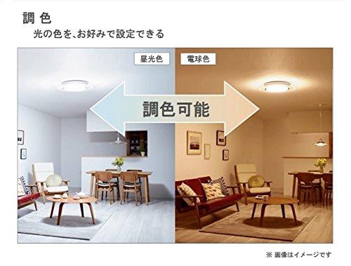 『パナソニック LEDシーリングライト 調光・調色タイプ ~8畳 HH-CA0816A』の5枚目の画像