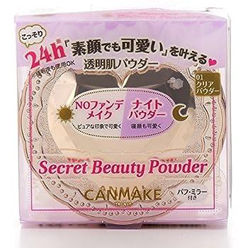 CANMAKE Secret Beauty Powder 4.5g