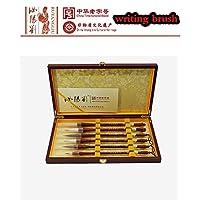 書道筆 RUYANGLIUの筆6個中国の伝統的な書道の筆ウルフウール牛の耳の毛の書道のギフトの絵画書道ブラシ 習字ふで 小学生 習字筆 書道 小筆