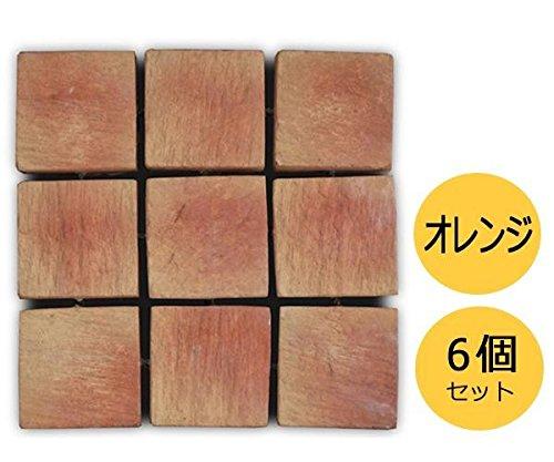 ◇生活日用品 雑貨◇プチロード オレンジ×6個 9900507