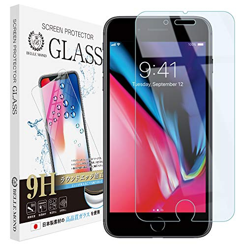 iPhone8 Plus / iPhone7 Plus ブルーライトカット ガラスフィルム 日本製素材 【貼付け失敗でも交換可能】 ブルーライト軽減 硬度9H 指紋防止 気泡防止 強化ガラス 保護フィルム 【BELLEMOND(ベルモンド)】 iPhone8 Plus/7Plus GBL 570