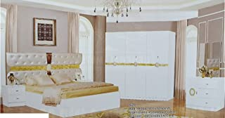 Bedroom set 5 - pieces 180 x 200 cms (Master King) BY : ALAMEER TRADING CO.