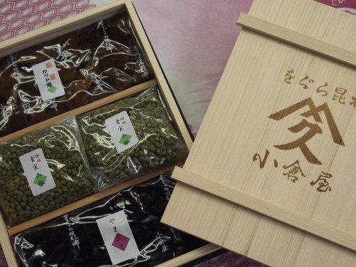 小倉屋昆布の やまぶき167g青実山椒50g×2 松茸カット煮125g 贈答品・ギフト 詰め合わせ