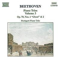Beethoven:Piano Trios Vol.3