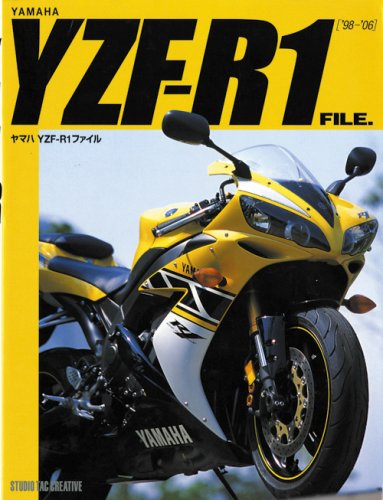 Mirror PDF: ヤマハYZF-R1ファイル—'98-'06