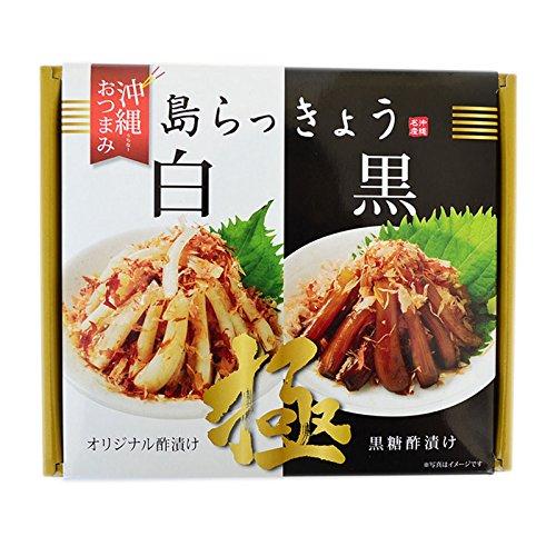 沖縄おつまみ 島らっきょう白 黒 詰め合わせ×2箱 大幸商事 オリジナル酢漬けと黒糖酢漬け そのまま器に盛り付けて 食べ比べてください