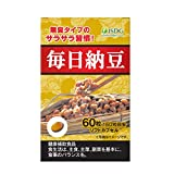 ISDG Natto Supplements- Non-GMO, Gluten Free, Vegan, 60 Capsules