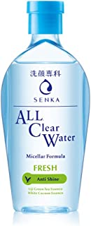 SENKA All Clear Water Micellar Fresh 70ml - Detox Cleansing Micellar Water with Uji Green Tea That removes 3 Layers of impurities : Oil, Pollutants and Make Up