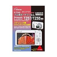(2個まとめ売り) エツミ プロ用ガードフィルムAR Panasonic LUMIX TZ57/TZ55専用 E-7240