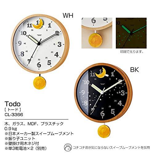 INTERFORM(インターフォルム)『Todo掛け時計(CLー3366)』