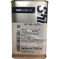 信越化学工業/信越 シリコーンオイル 一般用 30CS 1kg【KF96-1-30】(4230507) [その他]