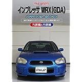 インプレッサ WRX(GDA) メンテナンスオールインワンDVD 内装&外装セット