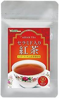 セラミド 入り 紅茶 1包1g×30包入 アッサム産の茶葉を使用