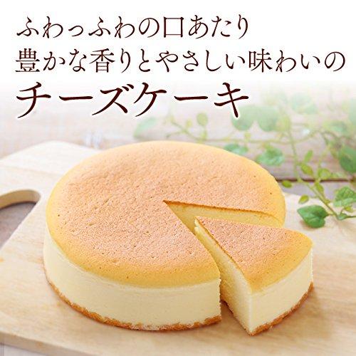 チーズケーキ6号スフレチーズケーキ[凍]ケーキお祝いプレゼントギフトスフレチーズお菓子