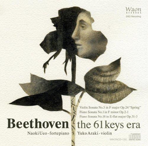 ベートーヴェン:61鍵の時代 (Beethoven: the 61 keys era)