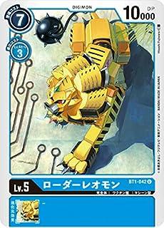 デジモンカードゲーム BT1-042 ローダーレオモン (U アンコモン) ブースター NEW EVOLUTION (BT-01)