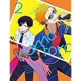 ハマトラ 2 初回生産限定版[Blu-ray]【イベント優先申込み券(夜の部)付き】