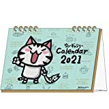 サンスター文具 スヌーピー 2021年 カレンダー 卓上 ポケットファイル S8518904