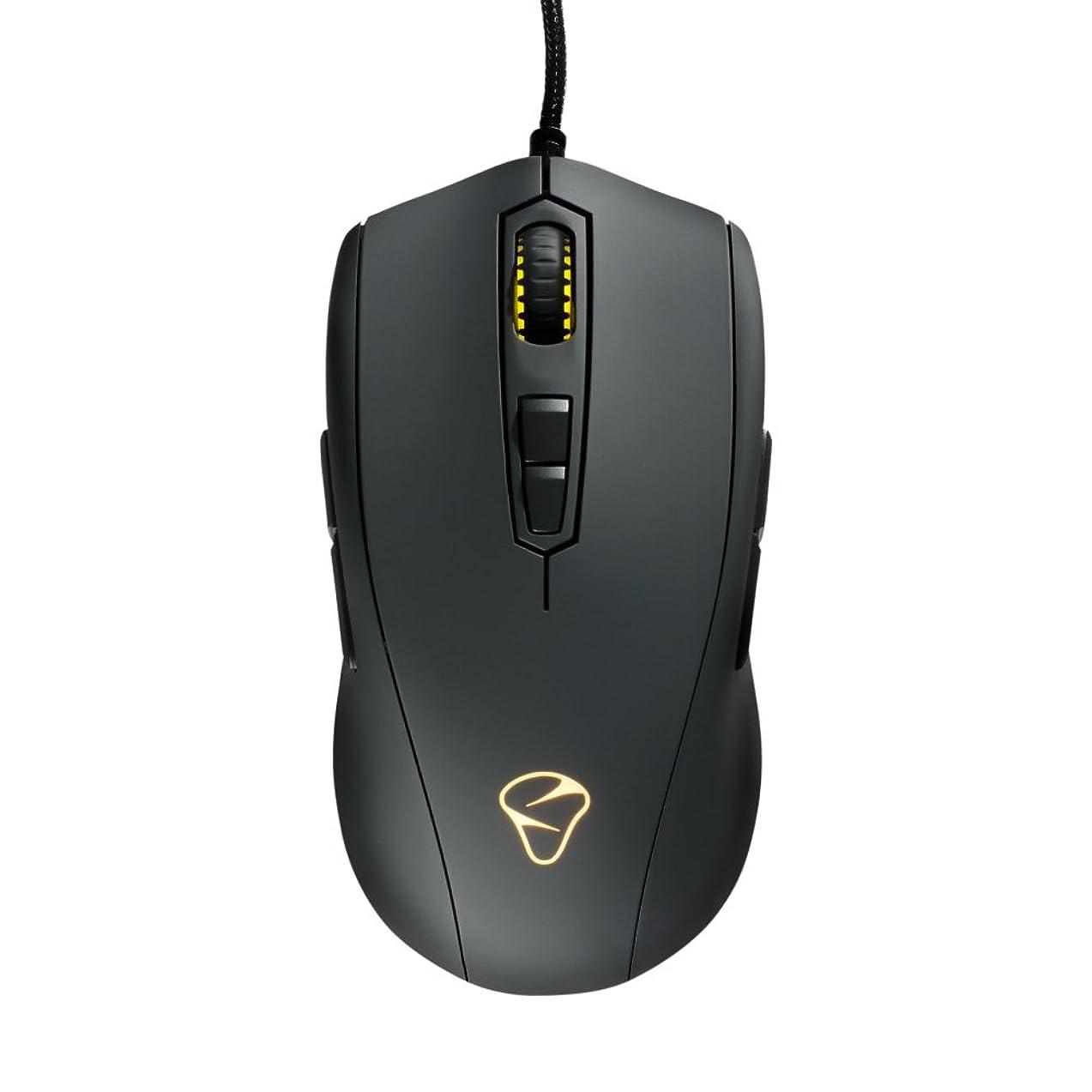 Mionix AVIOR 7000 Ergonomic Ambidextrous Laser Gaming Mouse