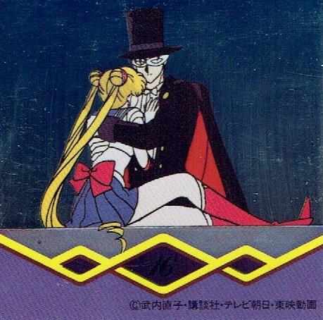美少女戦士セーラームーンS タキシード仮面 16 シール