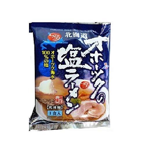 2位:つらら『オホーツクの塩ラーメン(北海道)』