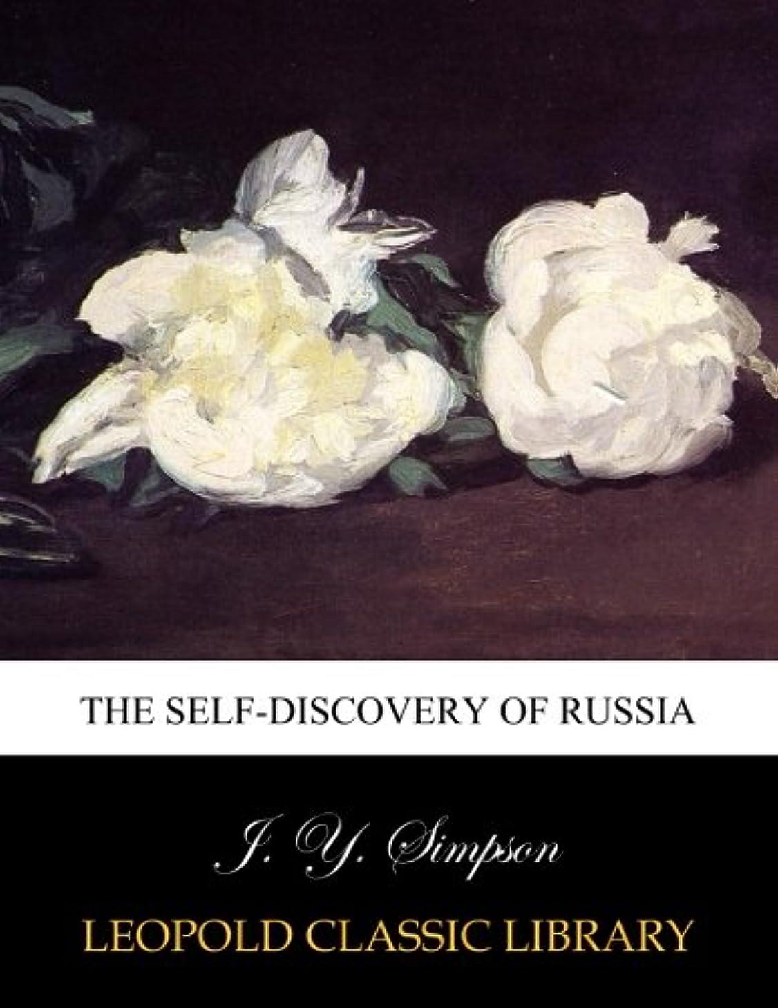 インスタンス腫瘍複数The self-discovery of Russia