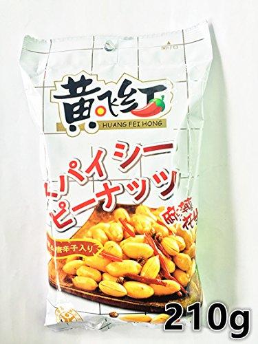 黄飛紅 麻辣花生210g/袋【激辛口 中華スパイシーピーナッツ】おつまみ珍味