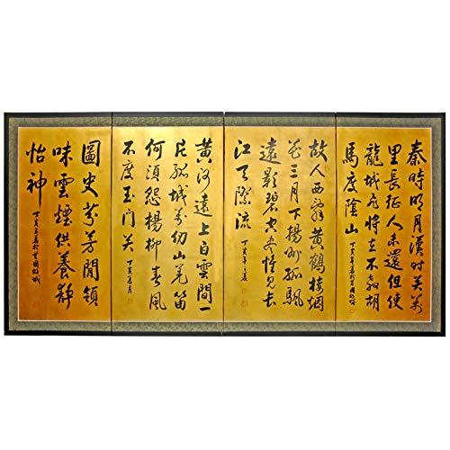 "Oriental Furniture 36"" Chinese Poem on Gold Leaf"
