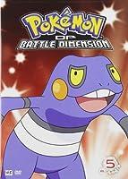 Pokemon: Diamond & Pearl Battle Dimension 5 [DVD] [Import]