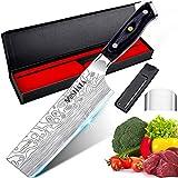 """MOSFiATA 7""""Nakiri Messer Kochmesser mit Fingerschutz und Klingenschutz in Geschenkbox, deutscher Edelstahl EN1.4116 Nakiri Gemüsemesser, Mehrzweckküchenmesser,mit Geschenkbox"""