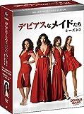 デビアスなメイドたち シーズン3 COMPLETE BOX[DVD]