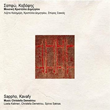 Sappho, Kavafy