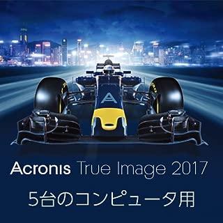 Acronis True Image 2017 - 5 Computers (ダウンロード版)|ダウンロード版