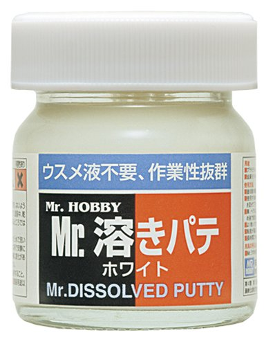 MR DISSOLVED PUTTY P119