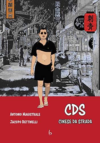 CDS - Cinese Da Strada