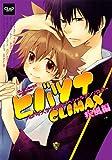ヒバツナCLIMAX~疾風編~ (CLAPコミックス anthology 7) (コミック)