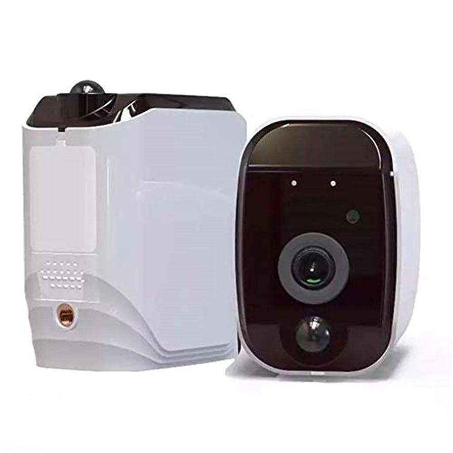 会社起きる売上高監視カメラ IPカメラ1080 P屋外IP 65防水HDナイトビジョン143度広角サポートモーション検知/インテリジェントアラーム 監視カメラ wifi