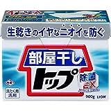 部屋干しトップ 除菌EX 洗濯洗剤 粉末 部屋干し 洗剤 0.9kg