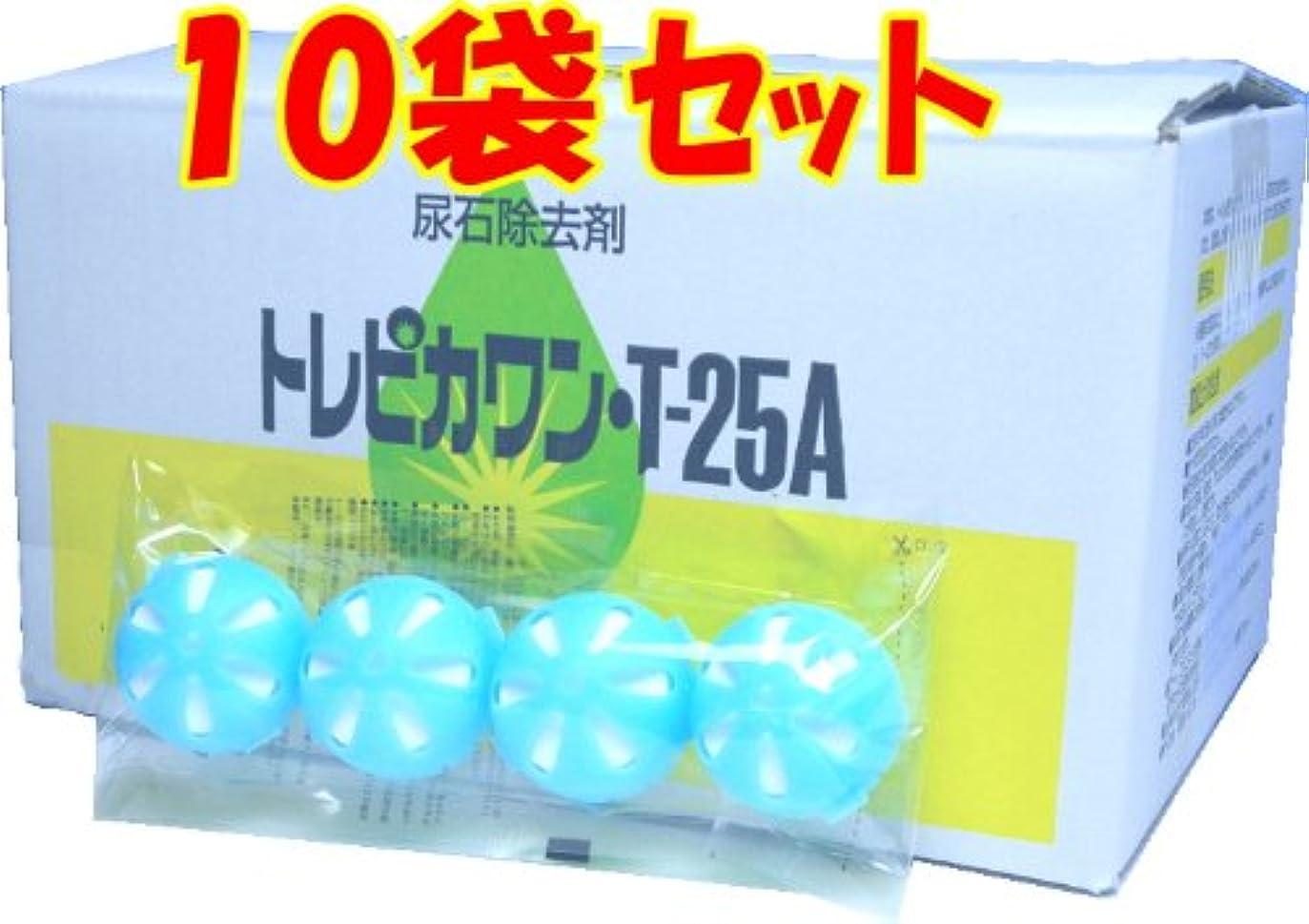 メンテナンススロベニア傾斜トイレ尿石除去剤 『トレピカワン T25A』 《錠剤タイプ》 (4錠×10袋)