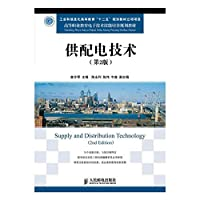Supply and distribution technology (2nd Edition)(Chinese Edition)