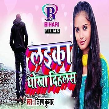 Laika Dhokha Dihalas - Single