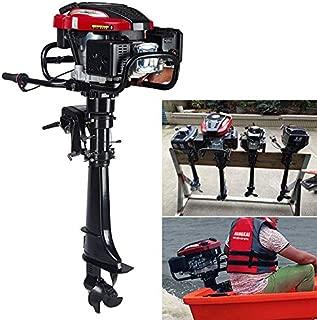Tas Outboard Motor 2.5 Hp