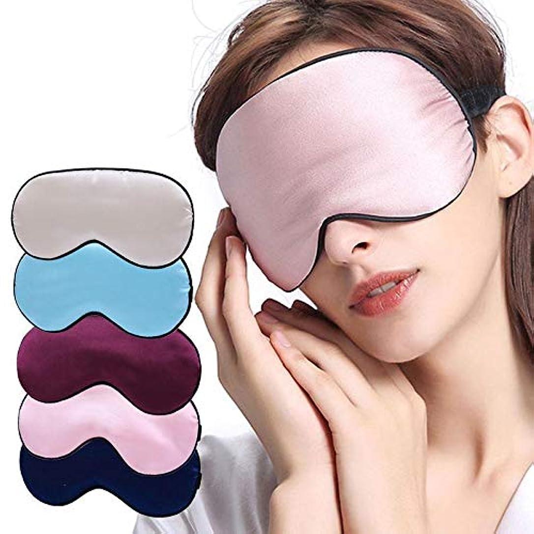 シャープ仕事に行く少数注意シルクアイマスク睡眠用ゴーグル休息リラックス通気性睡眠補助目隠しアイパッチソフトポータブルスリーピングアイマスクL4