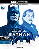 バットマン<4K ULTRA HD&HD デジタル・リマスター ブルーレイ>[1000747542][Ultra HD Blu-ray]