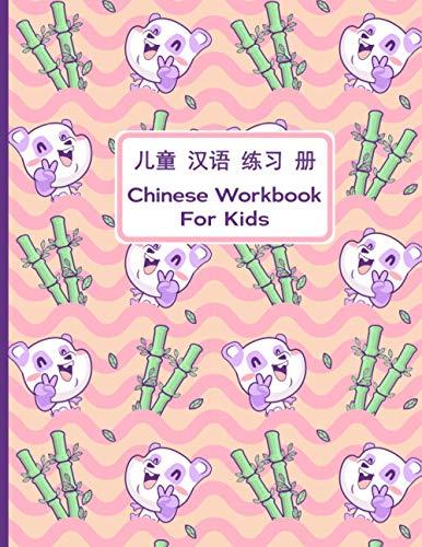 Chinese Workbook for Kids: Chinese Writing Practice Notebook, Chinese for Kids Workbook Kindergarten Mandarin Chinese Ages 5-6, Beginner Chinese Mandarin Workbook 120 Pages