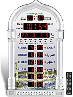 ساعة اسلامي Ha-4008
