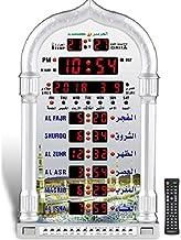 Islamic Clock Ha-4008